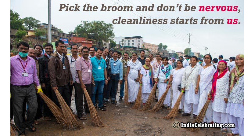 Pick the broom and don't be nervous, cleanliness starts from us.