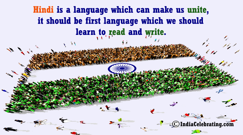 Slogans on Hindi Diwas – Best and Catchy Slogan