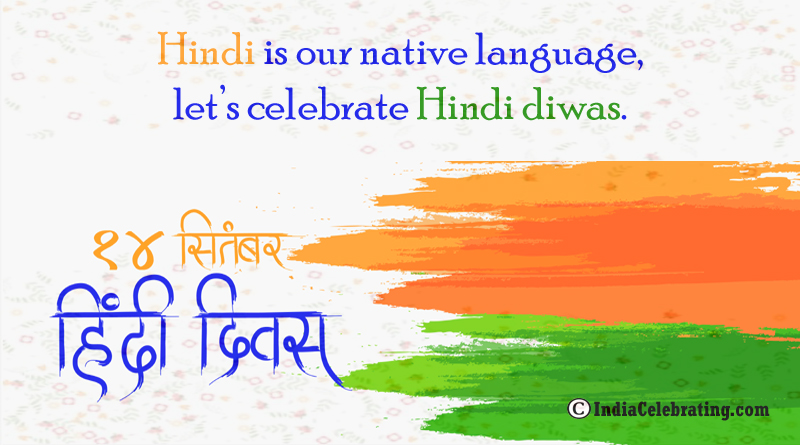 Hindi is our native language, let's celebrate Hindi diwas.