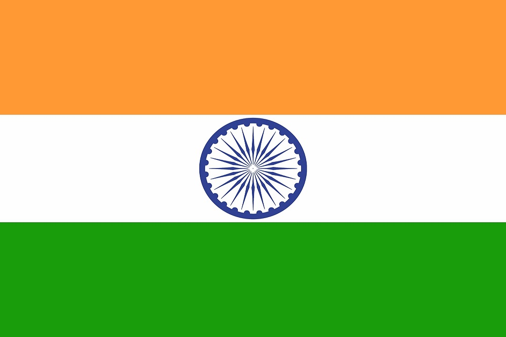 India Flag Colors: Indian Flag: Meaning, Significance, History And National