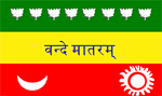 First Indian national flag in 1906
