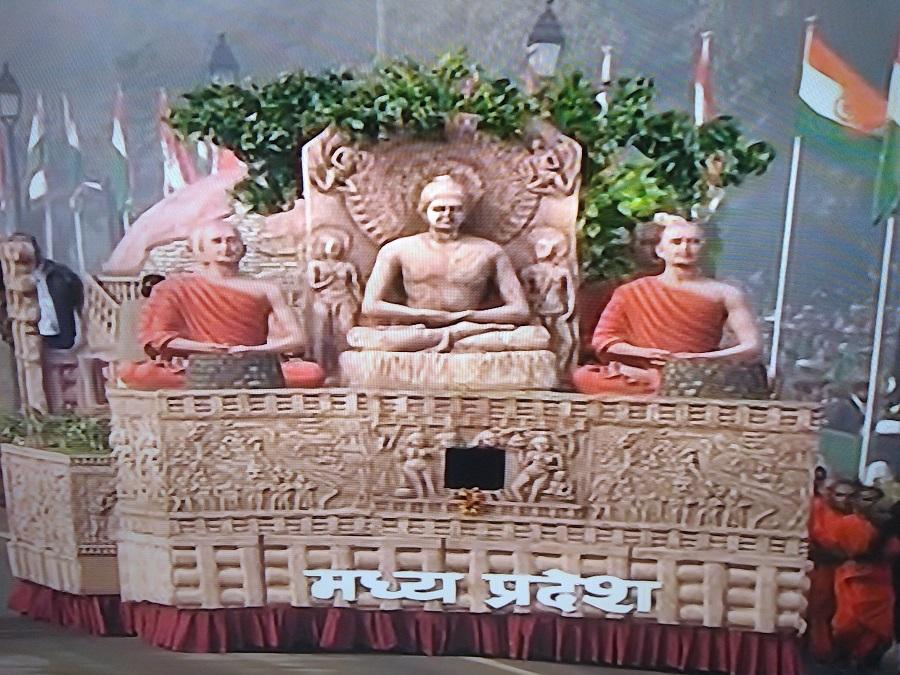 Madhya Pradesh Tableau