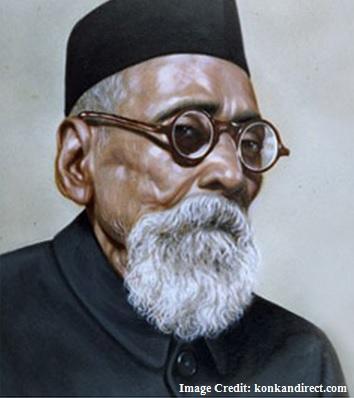 Maharishi Dhondo Keshav Karve